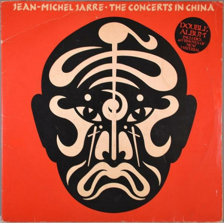 Jean-Michel Jarre ‎– The Concerts In China (2X12